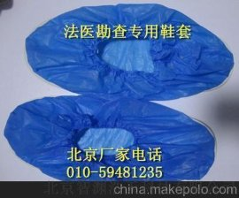一次性泡沫底鞋套也可以订货加长