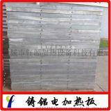 硫化机铸铝加热板,抗压200吨,温度均匀,正负1度
