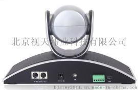 金视天KST-M7UV10H 720P高清会议摄像机