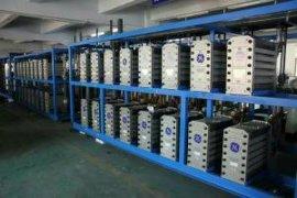 威立雅水处理设备有限公司EDI去离子设备