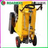 混凝土路面切割机路面切割机RWLG23C沥青路面切割机价格