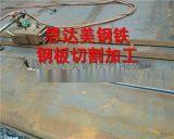 湖南钢板切割【18020298283】切割轴承座/异形件