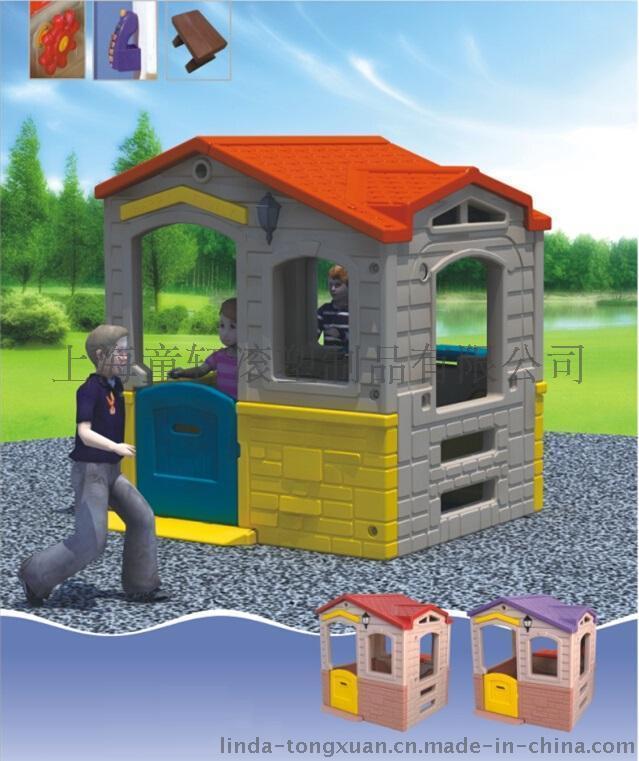 兒童小房子/快樂小房子滑梯組合