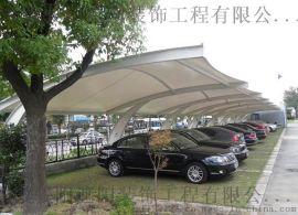 自贡张拉膜停车棚 膜结构汽车停车棚 停车棚公司 免费设计|上门测量