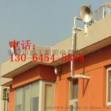 海洋王防震投光灯NTC9210-MH400W