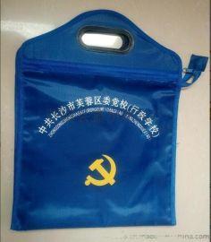 厂家供应嘉宇LX23会议手提袋,会议文件袋
