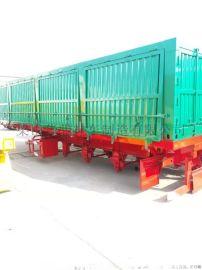 梁山挂车厂生产平板式半挂自卸车