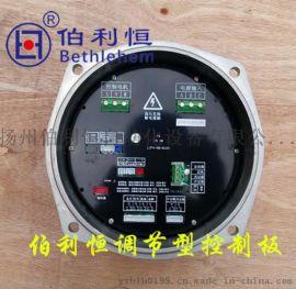 阀门电动装置LCFK-DTZ-32智能电路板