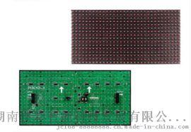 【XAVIKE/赛维科】LED显示屏【P10半户外/户外单红/单绿/单蓝/单白/单黄/单紫/双色(红绿)】门头广告电子显示屏