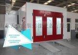天成塗裝匯友牌環保型烤漆房