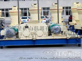 时产30吨的制砂机和对辊破有啥区别LYJ72
