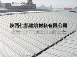 直销夏银川氟碳漆铝合金板 YX65-400 铝镁锰屋面板
