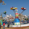 戶外兒童遊樂設備自控飛機 大型新型遊樂設備自控飛機