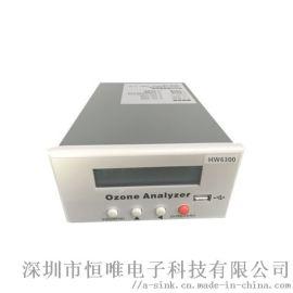 高浓度 紫外臭氧 检测仪