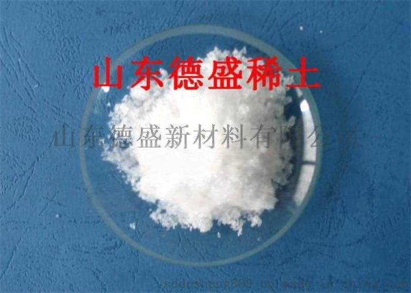 原矿萃取草酸镧化学试剂高纯度高精度