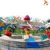 儿童新型游乐设备双人飞天 大型游乐场设施厂家