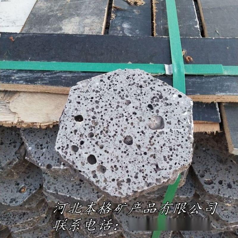 供应装修材料 火山石板红色火山岩板材 别墅墙装饰板