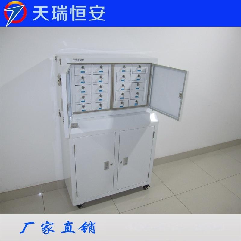 天津检察院20格手机信号屏蔽柜厂家直销 天瑞恒安