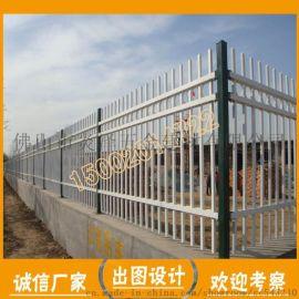 深圳有做围墙护栏厂家/物流园铁栏杆/港口码头防护栏