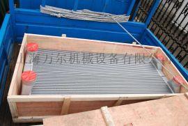 空压机油冷却器22872675