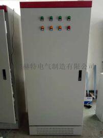消防电气控制装置(双电源控制设备)