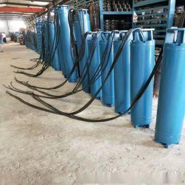 供暖用泵 耐高温潜水泵生产厂家