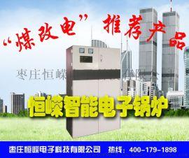 温室供暖用192KW电热水锅炉 地暖锅炉 采暖锅炉