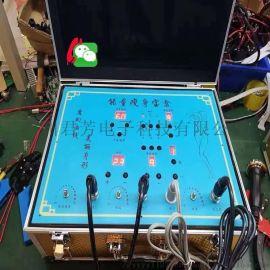 美容院用的月光能量瘦身宝盒,腹包瘦身仪效果图