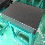 大理石平台花岗岩平板构件检验平板划线平台测量平板