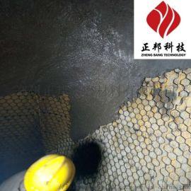 西安陶瓷耐磨涂料厂家 烟道耐磨胶泥