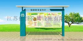 供应定做信息栏苏州宣传栏批发不锈钢宣传栏学校公告栏