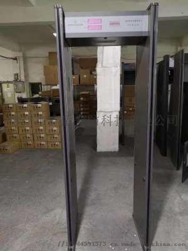 金属探测安检门 6分区带灯柱安检门XD-AJM5价格参数