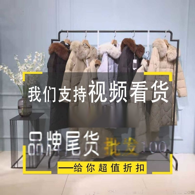 夏季女装韩版雪莱尔折扣品牌女装女式牛仔裤女装长袖