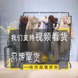 夏季女裝韓版雪萊爾折扣品牌女裝女式牛仔褲女裝長袖