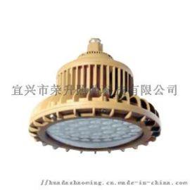 GF9051LED防爆灯 圆形LED防爆投光灯