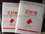 供應白色珠光膜氣泡防水包裝快遞袋