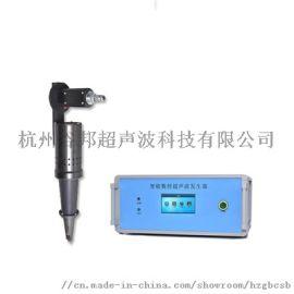 谷邦超声波冲击枪应力消除时效处理器