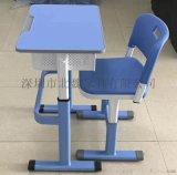 塑鋼課桌椅-升降塑鋼課桌椅-中小  塑鋼課桌椅