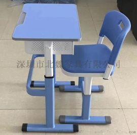 塑钢课桌椅-升降塑钢课桌椅-中小学生塑钢课桌椅