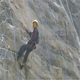 邊坡主動防護網-邊坡防護網主動網-主動防護網現貨