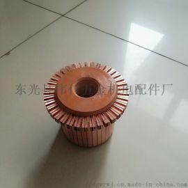 小型直流电机马达换向器定做加工 铜头换向器