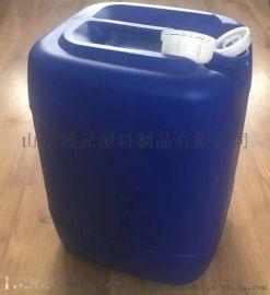 不易碎20升密封塑料桶20公斤抗跌落塑料桶