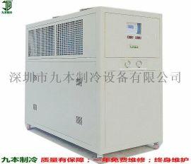 冷热一体恒温机,冷热一体制冷机,电泳冷热一体机