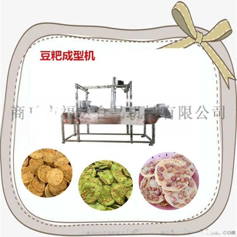 我爱发明豆巴机花生巴机铁勺饼机发明人是谁