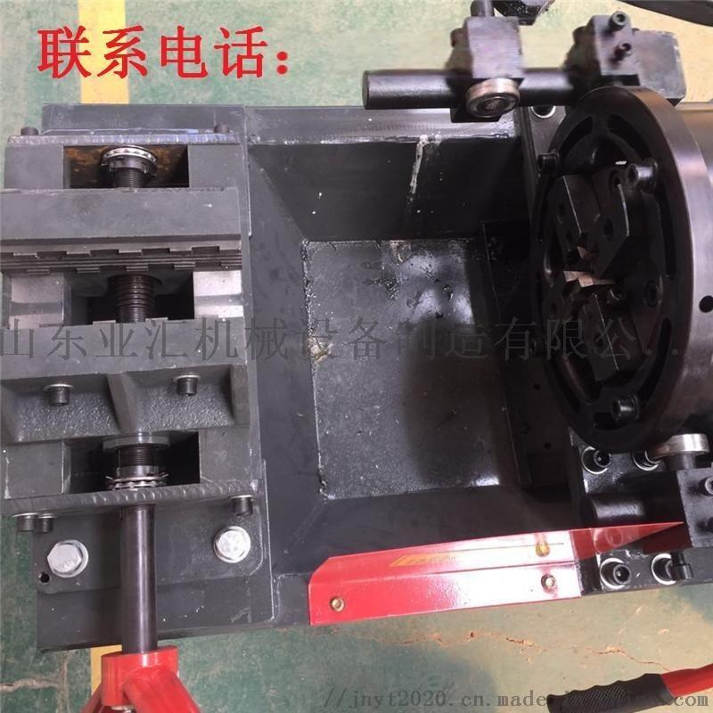 钢筋直螺纹剥肋滚丝机 建筑工地钢筋套丝机