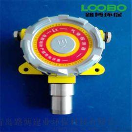 路博自产LB-DQZ智能硫化氢检测变送器