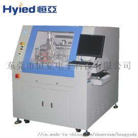 惠州自动曲线分板机多少钱一台