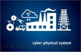 深信工业物联网控制系统