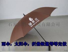 大同定制广告雨伞 遮阳伞
