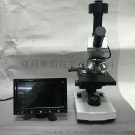 一滴血检测仪(单目、双目、双目大炮筒)